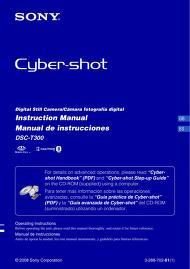 sony - camera - Cyber Shot DSC-T300 - Instruction Manual : Free ...